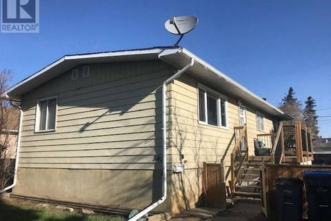 House for sale at 340 100th Ave Dawson Creek British Columbia - MLS: 177847