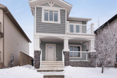 House for sale at 340 Falcon Dr Fort Mcmurray Alberta - MLS: A1056353