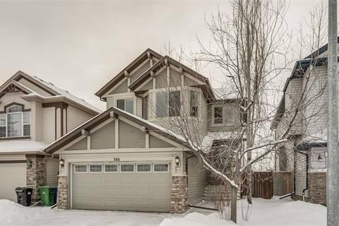 344 Eversyde Way Southwest, Calgary | Image 1