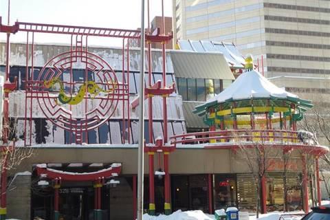 345 - 328 Centre Street Southeast, Calgary   Image 1