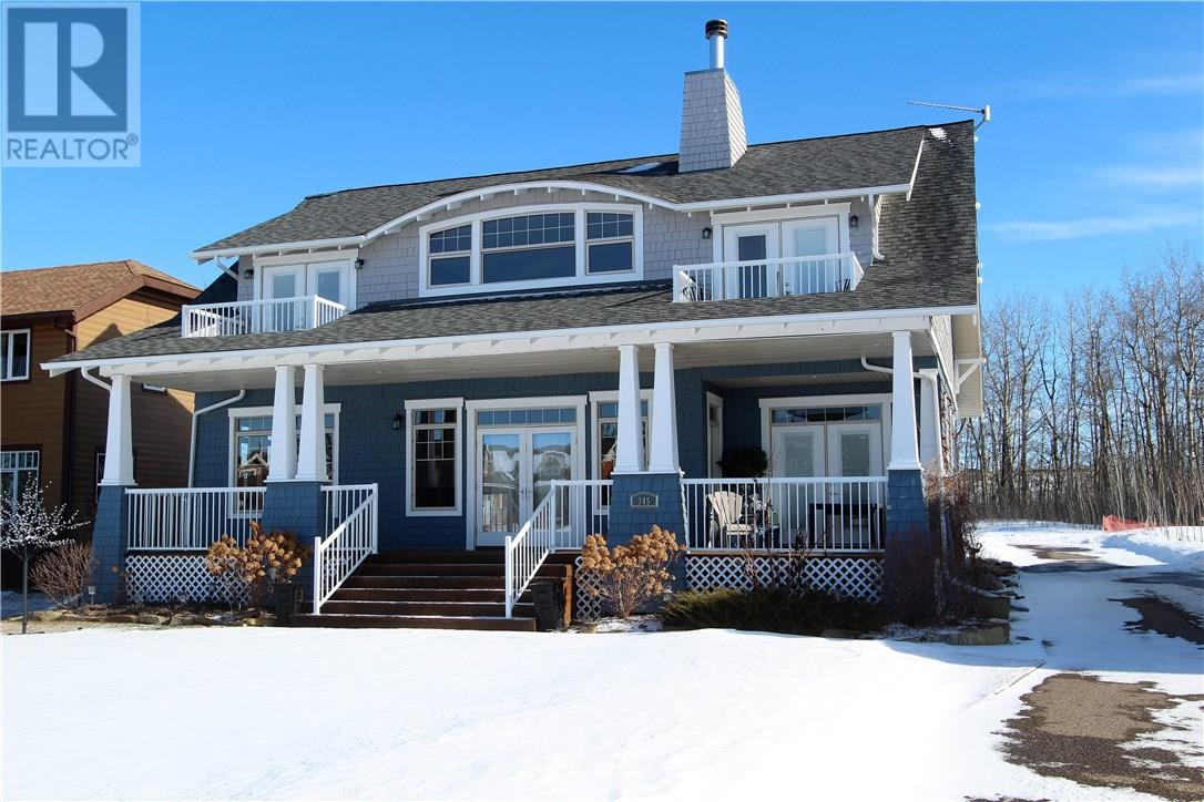 For Sale: 345 Canal Street, Rural Ponoka County, AB | 6 Bed, 4 Bath House for $654,900. See 30 photos!
