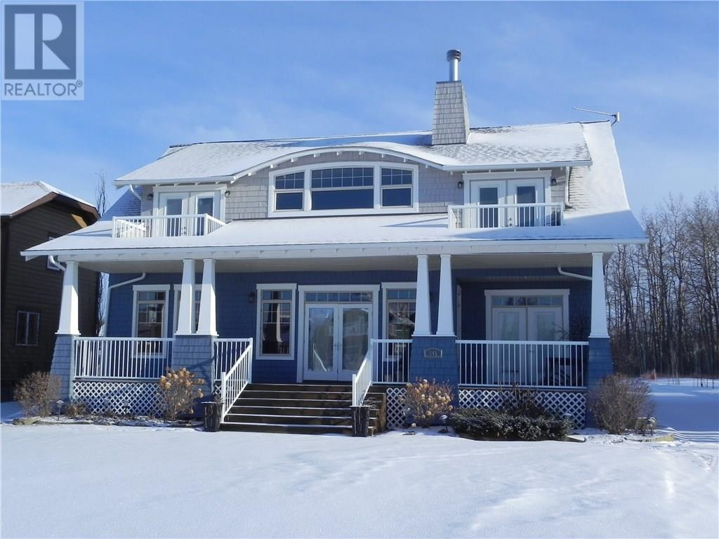 For Sale: 345 Canal Street, Rural Ponoka County, AB | 6 Bed, 4 Bath House for $600,000. See 29 photos!