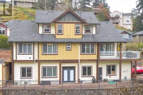 House for sale at 3456 Auburn Ct Victoria British Columbia - MLS: 408288