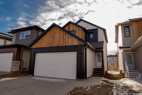 House for sale at 346 Miners Chse W Lethbridge Alberta - MLS: A1043973