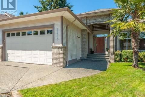 House for sale at 3463 Blackfoot Wy Nanaimo British Columbia - MLS: 457622