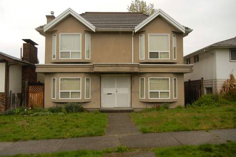 House for sale at 3467 Normandy Dr Vancouver British Columbia - MLS: R2362244