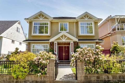 House for sale at 3494 Dieppe Dr Vancouver British Columbia - MLS: R2366377