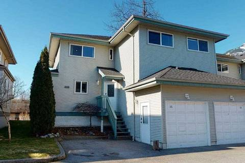 Townhouse for sale at 41449 Government Rd Unit 35 Squamish British Columbia - MLS: R2447820