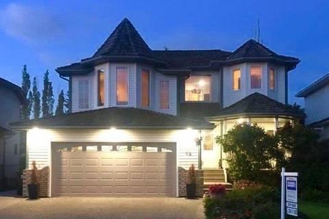 House for sale at 35 Nottingham Hb  Sherwood Park Alberta - MLS: E4147913