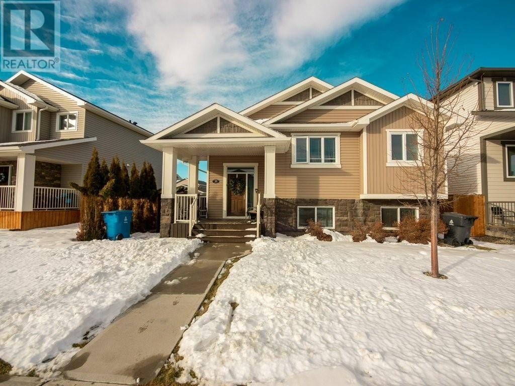 House for sale at 35 Riverglen Li W Lethbridge Alberta - MLS: ld0184393