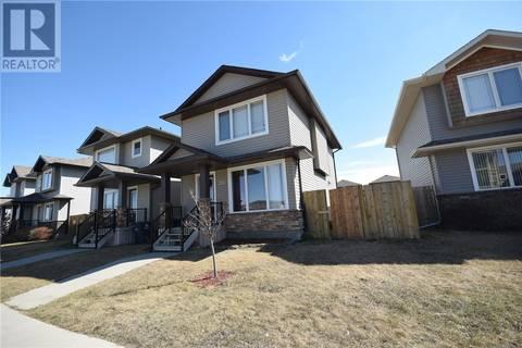 350 Cornish Road, Saskatoon   Image 2
