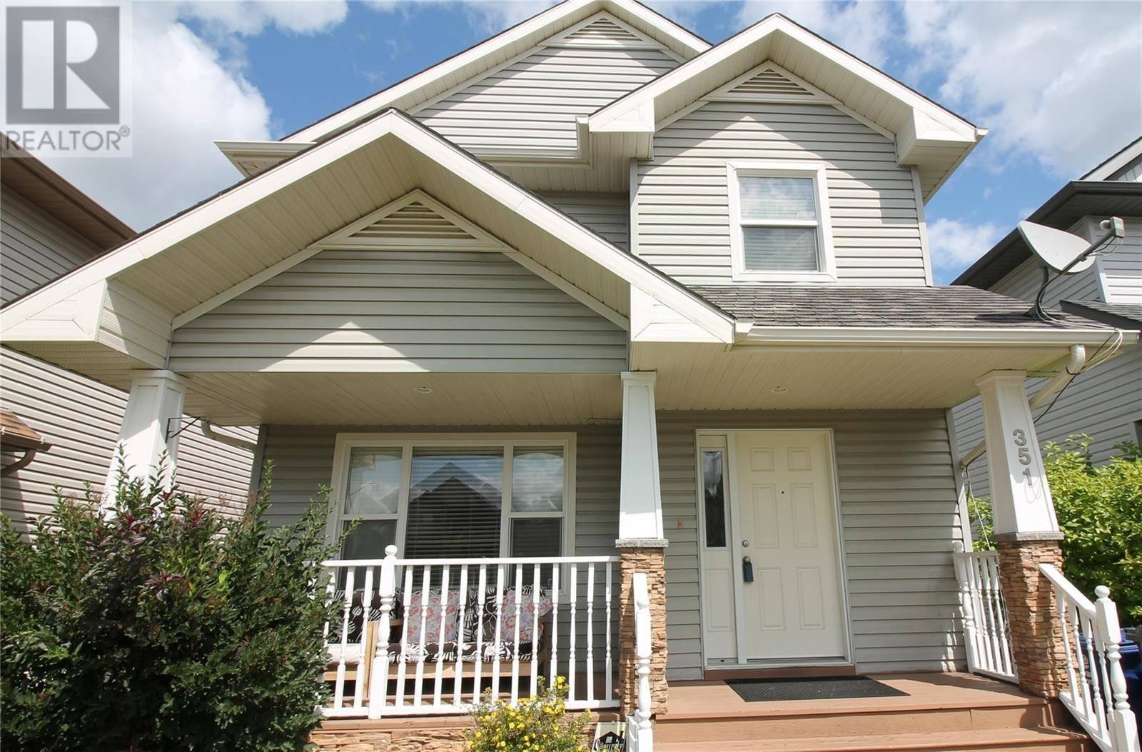 House for sale at 351 Gordon Rd Saskatoon Saskatchewan - MLS: SK783035