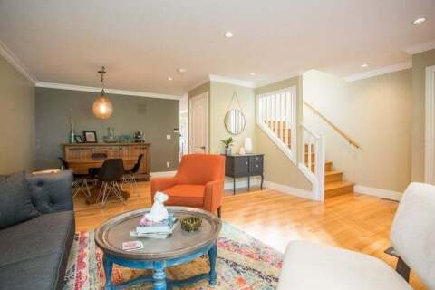 Townhouse for sale at 353 5th St E North Vancouver British Columbia - MLS: R2466146
