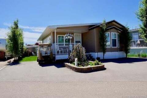 House for sale at 35468 Range Road 30  Rural Red Deer County Alberta - MLS: CA0191494