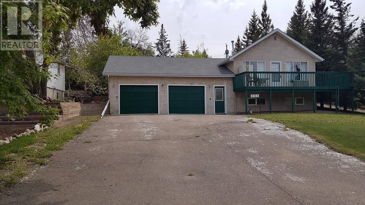 House for sale at 355 Fairchild Ave Regina Beach Saskatchewan - MLS: SK756840