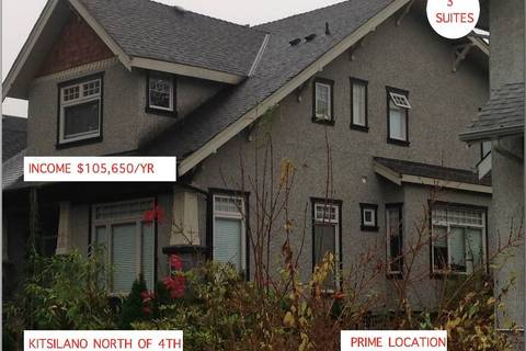 House for sale at 3570 3rd Ave SW Unit 3562-3570 Vancouver British Columbia - MLS: R2360393