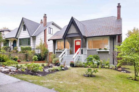 House for sale at 3569 King Edward Ave W Vancouver British Columbia - MLS: R2508311