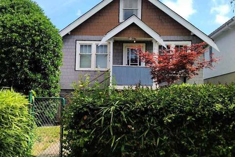 House for sale at 3573 Tanner St Vancouver British Columbia - MLS: R2384914