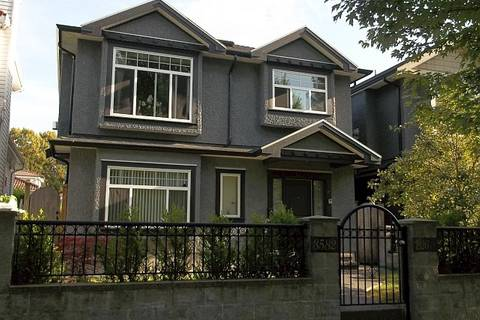 House for sale at 3582 26th Ave E Vancouver British Columbia - MLS: R2390099