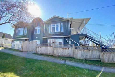 House for sale at 3588 Tanner St Vancouver British Columbia - MLS: R2445354