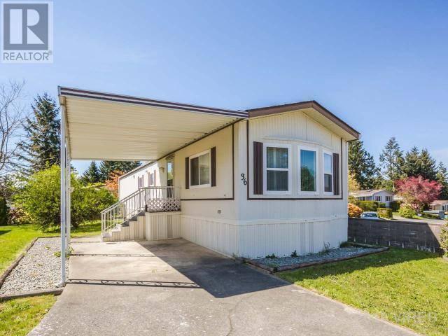 Buliding: 2501 Labieux Road, Nanaimo, BC