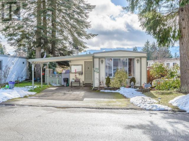 10 - 5931 Island Highway, Nanaimo | Sold? Ask us | Zolo ca
