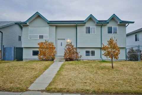 House for sale at 361 Strathford Blvd Strathmore Alberta - MLS: A1045935