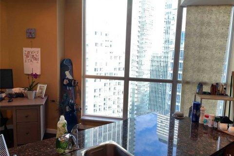 Apartment for rent at 208 Queens Quay Unit 3612 Toronto Ontario - MLS: C5088935