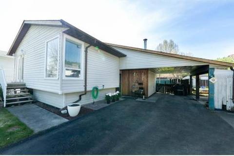 House for sale at 3645 James Dr Prince George British Columbia - MLS: R2369229