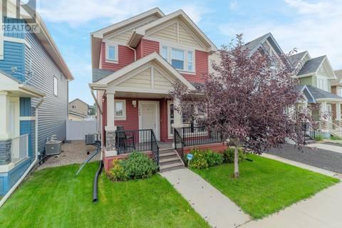 House for sale at 3649 Green Bank Rd Regina Saskatchewan - MLS: SK787302