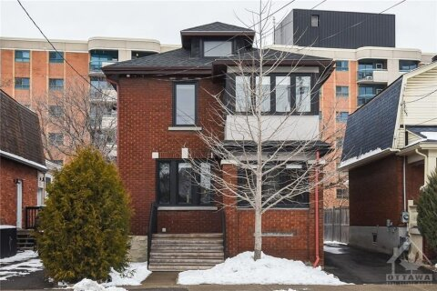 Townhouse for sale at 365 Wilmont Ave Ottawa Ontario - MLS: 1222808