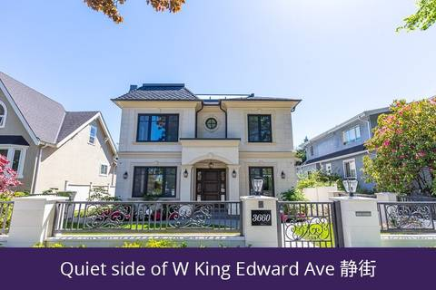 House for sale at 3660 King Edward Ave W Vancouver British Columbia - MLS: R2367853
