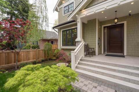 Townhouse for sale at 3668 6th Ave W Vancouver British Columbia - MLS: R2472164