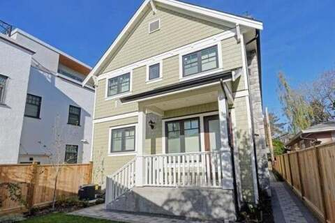House for sale at 3668 6th Ave W Vancouver British Columbia - MLS: R2509839