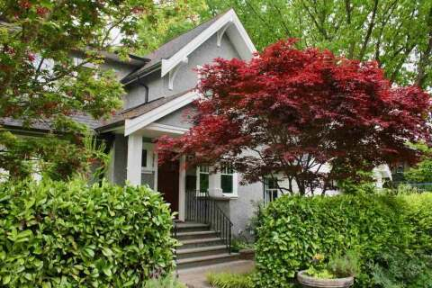 House for sale at 3676 St. Catherines St Vancouver British Columbia - MLS: R2458902
