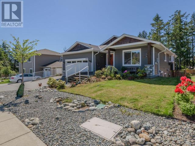Removed: 3689 Reynolds Road, Nanaimo, BC - Removed on 2019-06-12 06:00:05