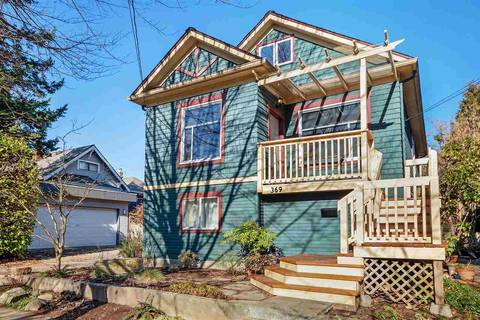House for sale at 369 30th Ave E Vancouver British Columbia - MLS: R2437652