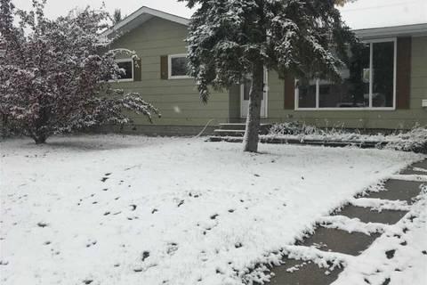 House for sale at 37 Duke Dr Lamont Alberta - MLS: E4146358