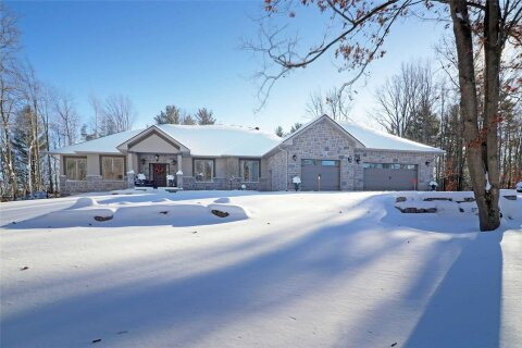 House for sale at 37 Loftus Rd Springwater Ontario - MLS: S5057616