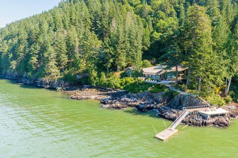 House for sale at 370 Smugglers Cove Rd Bowen Island British Columbia - MLS: R2518143