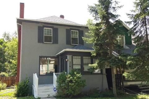 House for sale at 3701 Dewdney Ave Regina Saskatchewan - MLS: SK799374