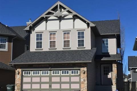 House for sale at 371 Ascott Cres Sherwood Park Alberta - MLS: E4150865