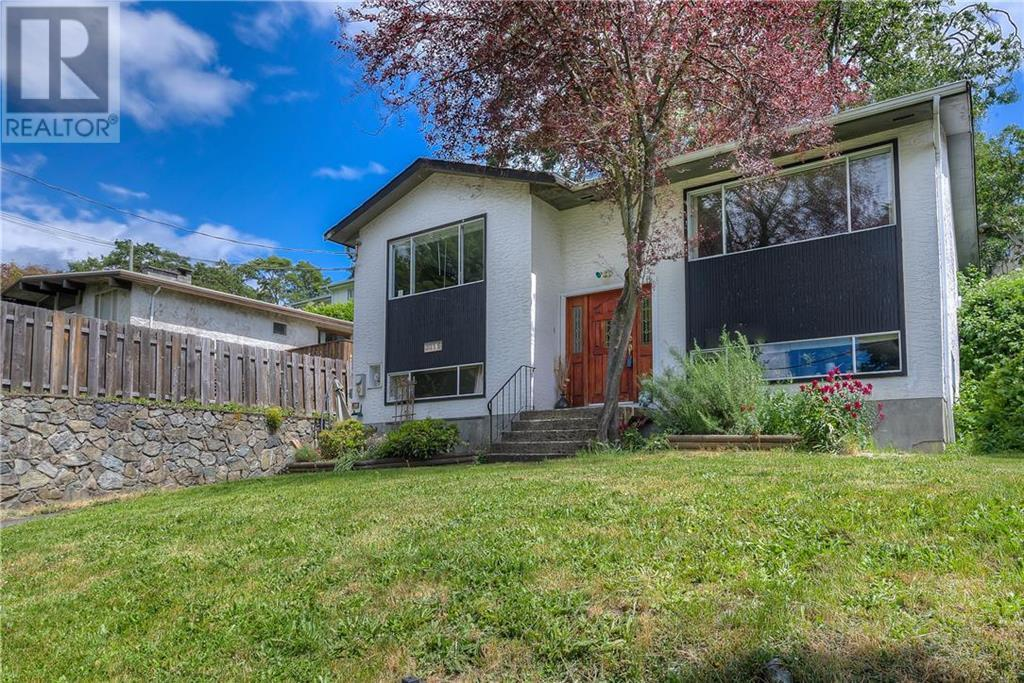 For Sale: 3715 Stamboul Street, Victoria, BC | 4 Bed, 3 Bath House for $879,900. See 20 photos!