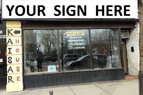 Commercial property for lease at 372 College St Toronto Ontario - MLS: C4693642