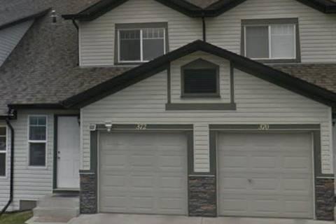 372 Panatella Boulevard Northwest, Calgary | Image 1