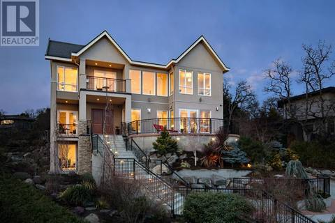House for sale at 3720 Arbutus Rdge Victoria British Columbia - MLS: 411904