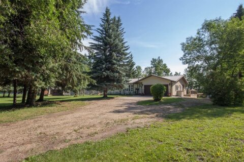 House for sale at 37577 Range Road 280  Rural Red Deer County Alberta - MLS: A1019428