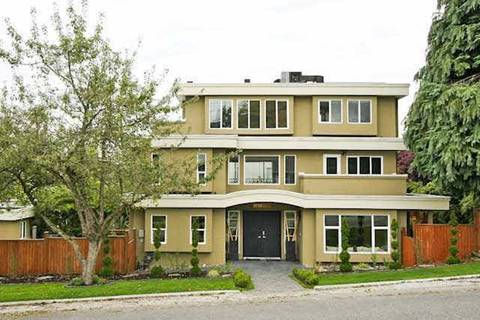 House for sale at 3788 Carnarvon St Vancouver British Columbia - MLS: R2337651