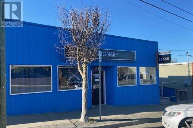 Commercial property for sale at 379 4th St Courtenay British Columbia - MLS: 468072