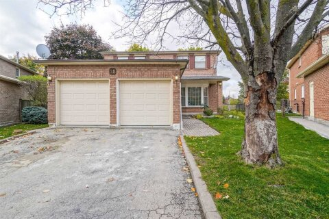 House for sale at 38 Willowcrest Ct Brampton Ontario - MLS: W4965322